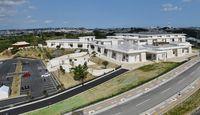 沖縄に空手大学設置を 振興ビジョン策定委が提言 体系書の策定も