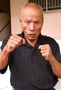 空手をボクシングに応用、具志堅用高さんら王者輩出 「僕もウーマクーが直った」