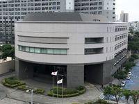 沖縄県議会、全会一致で米軍ヘリ炎上に抗議へ 高江ヘリパッド6カ所の使用禁止を要求