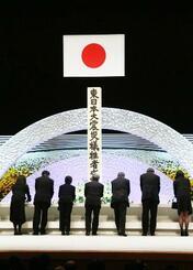 2019年3月11日、東京都千代田区の国立劇場で行われた政府主催の東日本大震災追悼式