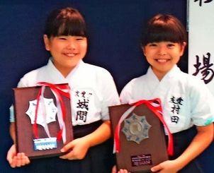 演技競技で優勝した城間こころ(左)・村田かなでペア(提供)