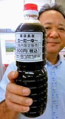 粟国村だけで販売される「さーたーゆー」。島産黒糖作りの過程で出る余り物で、島民が親しむ懐かしい味だ=4月、同村東