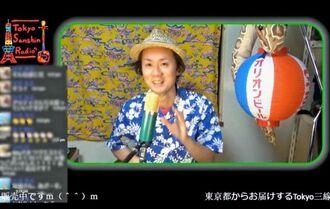 伊藤淳さんがネット配信している「Tokyo三線ラヂオ」