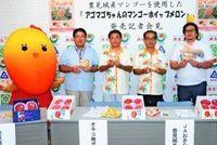 今年も発売!マンゴーパン 沖縄産「観光客も食べて」