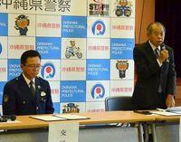 路上で寝る人、守る人… 沖縄県警とタクシー協会が連携