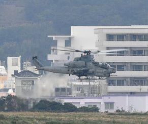 普天間飛行場を離陸する事故機と同型のAH1Z攻撃ヘリ=24日午後2時52分、宜野湾市