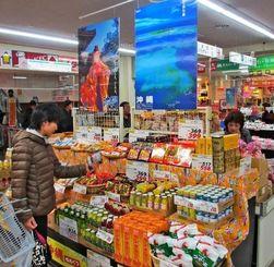沖縄物産企業連合はコープさっぽろの110店舗で農水産物や加工品などをそろえた沖縄フェアを開催している=13日、コープさっぽろソシア店