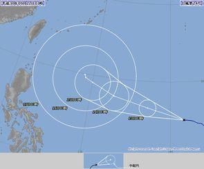 台風の進路予想図(気象庁HPより)※台風の中心は必ずしも予報円の中心を結ぶ線に沿って進むわけではありません。台風の中心が予報円に入る確率は70%です。