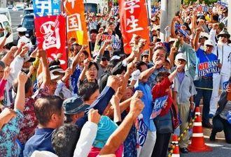 在沖縄米国総領事館前で辺野古新基地建設へ抗議の声を上げる人々=19日午前9時8分、浦添市当山