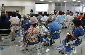 宮古島市の住民への提訴方針に対し開かれた市民の意見交換会=1日、宮古島市・マリンターミナルビル