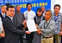 遺族135人がDNA鑑定申請 沖縄戦没者特定で厚労省へ