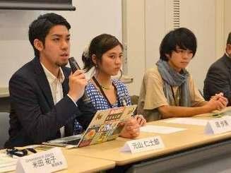 北部訓練場での米軍ヘリパッド建設に反対する若者有志の会の設立と声明文を発表する元山仁士郎さん(左から2人目)ら=21日、参院議員会館