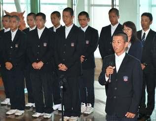 九州大会での活躍を誓う八重農の大浜圭人主将(前列右)=16日午前、那覇空港