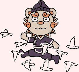 那覇市の平和交流キャラクター 案2