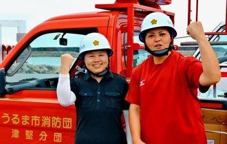 救急搬送などに奮闘している消防団員の幸良美佐子さん(左)と宮城由美さん=19日、津堅港