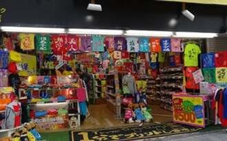 観光客から人気を集めたオリジナルTシャツ販売のコスミック松尾店