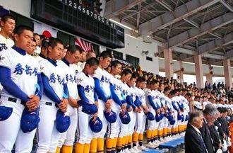 高校野球の春季九州大会の開幕式で、熊本地震の犠牲者へ黙とうをささげる選手たち=10日、長崎県営野球場