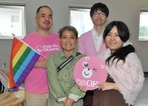 ピンクドット沖縄の開催をアピールする砂川秀樹共同代表(左)ら=18日、那覇市