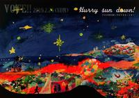 SNSで話題集めたグラフィック、沖展で奨励賞に 和田瑞希さん「Hurry Sun down」