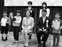[きょうナニある?]/話題/未来の囲碁棋士 真剣勝負/未就学児の全国大会