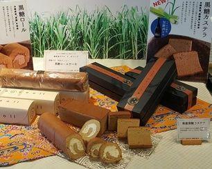 豊見城市の琉球温泉瀬長島ホテルなどで提供する黒糖ロールと黒糖カステラ(てぃーだスクエア提供)