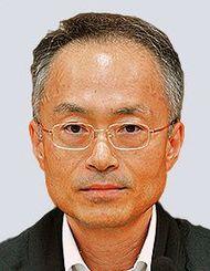 多見谷寿郎裁判長