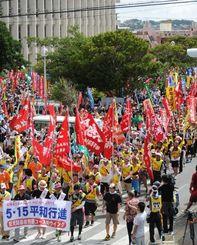 米軍基地のない沖縄の実現を訴え、平和行進をスタートする参加者=16日午前9時34分、宜野湾市役所