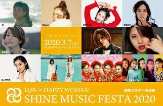 国際女性デー音楽祭の出演者たち
