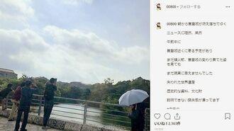 首里城の火災についてつづった「モンゴル800」上江洌清作さんの投稿(インスタグラムから)