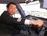 飛行2万7000時間 秋田機長が引退/民間で国内最長