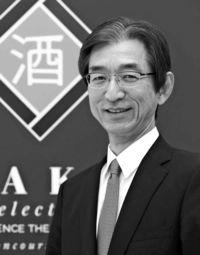 [時の人]/日本酒の品評会創設に取り組む/荒木康行さん/素晴らしい「サケ」世界へ