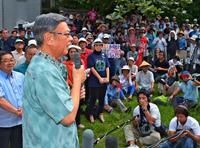 翁長知事死去:沖縄への遺志継ぐ 与野党超え業績評価