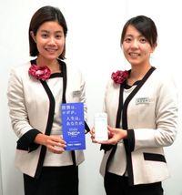 資産運用、「ロボアドバイザー」が提案します 沖縄銀行でサービス開始