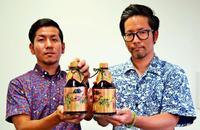 シェリー樽貯蔵で泡盛を風味豊かに 瑞穂酒造が新発売