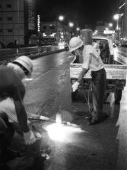 変更前日の午後10時から全県通行止めにして実施された切り替え作業=1978年7月29日