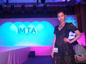 世界最大規模のオーディション「IMTA」に挑戦した大城さん