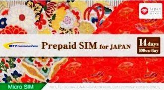 沖縄ファミリーマートが発売したSIMカード