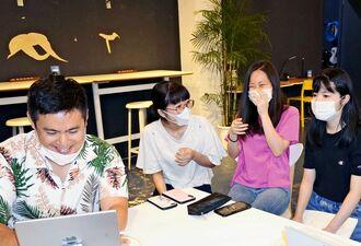 「マイプロジェクト沖縄市」の活動で、ビデオ会議アプリ「Zoom(ズーム)」を活用しながら意見交換をする女子高校生ら=5月30日、沖縄市中央・スタートアップラボ・ラグーン