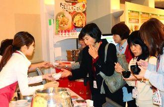 沖縄味の素の合同試食商談会