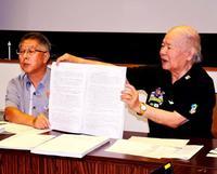 「勝ち組」「負け組」衝突の苦悩も 戦後のブラジル沖縄県系人を記録、日記発見