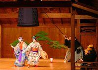 横浜能楽堂で「執心鐘入」/能も上演 観客魅了