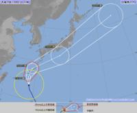 【台風22号】28日昼前には暴風へ 那覇空港、266便が欠航予定