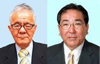 44年ぶりの選挙戦確定 伊江村長選告示