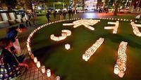 東日本大震災7年:復興へのともしび「東北3.11」 那覇で犠牲者追悼