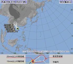 台風3号の進路予想図(気象庁HPから)