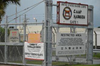 新たに36人の感染者が確認されたキャンプ・ハンセンのメインゲート=15日午後6時半ごろ、金武町