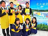太陽に挑んだ「15の春」 島の中学生が開発したUVジェル人気 九州で250万円売り上げ