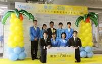 成田―石垣線新規就航 バニラ、LCCで初 最安は7480円
