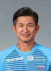 横浜FCの三浦知良