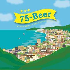 津波古紫さんがデザインした「75-Beer」ラベル